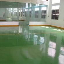 东莞荣浩厂家提供工厂环氧地坪漆自流平多少钱一平米图片