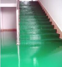 供应地板漆材料公司地板漆材料厂家地板漆材料供应商图片