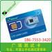 江门手机信号测试卡