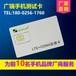 汕尾手机测试卡供应