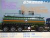 供應化工液體運輸車