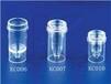 深圳航創電解質分析儀樣品杯