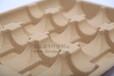 纸浆蛋托、电子内衬、纸浆模塑制品、鸭蛋托