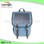 供应新款高效太阳能双肩包背包图片