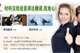 郑州翻译公司英语、韩语、德语、法语、日语笔译翻译