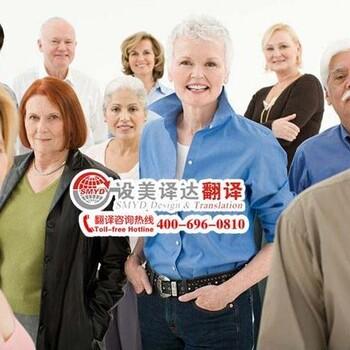 郑州期期中彩票、合同、简介、学历、手册、标书、驾照等