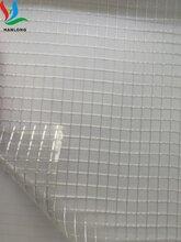 透明網格布、透明夾網布、PVC網格布