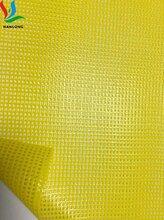 廠家直供網格布、PVC網格布、網眼布