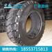 实心轮胎厂家中运实心轮胎规格
