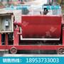 砂浆搅拌机型号中运砂浆搅拌机厂家图片