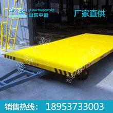 民用平板拖车规格中运民用平板拖车