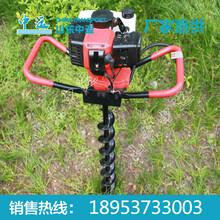 手提式挖坑机价格中运挖坑机规格
