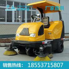 驾驶式扫地机规格中运驾驶式扫地机价格