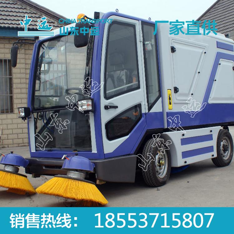 电动清扫车厂家中运电动清扫车价格
