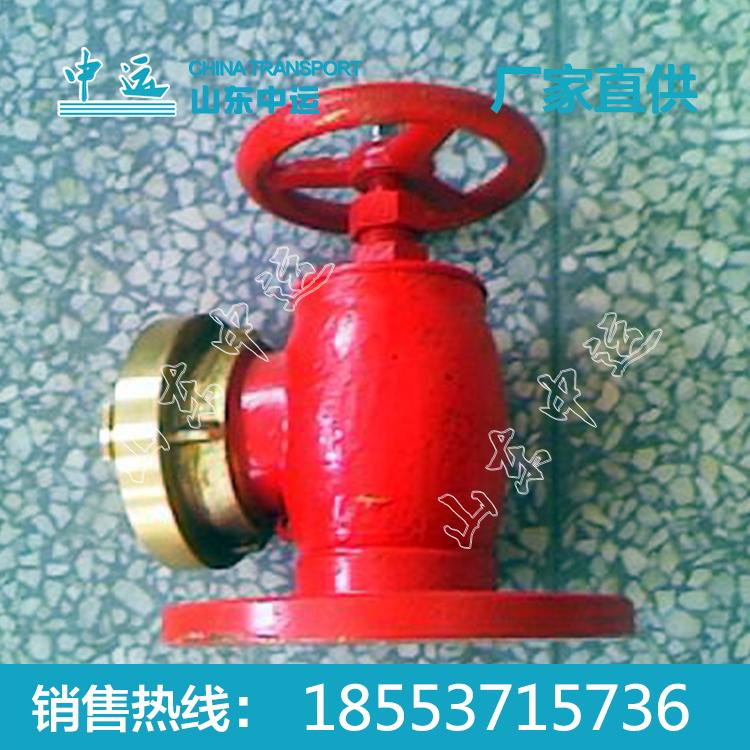 消防栓的使用方法船用消防栓价格