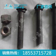 魚尾螺栓價格魚尾螺栓批發魚尾螺栓廠家圖片