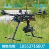 航拍飞行器价格航拍飞行器厂家航拍飞行器型号