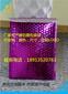 厂家直销手机壳饰品衣服包装袋台历包装袋彩色铝膜气泡信封袋