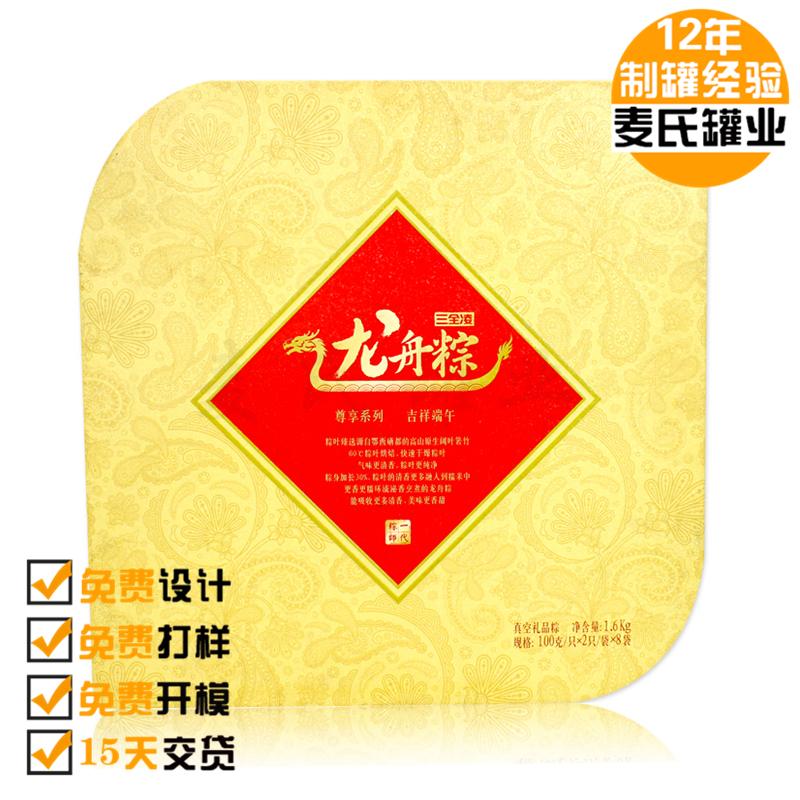 定制創意節日粽子鐵盒、優質食品鐵盒印刷、清遠制罐