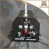 永順利新型切帶機WY-2型切割機手動電熱織帶松緊尼龍帶裁斷機