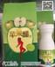 國內蘋果醋壓片糖果OEM加工研發企業