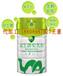 新品優質益生菌駱駝粉/魔芋綠茶肉堿奶昔OEM