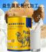 新鮮純奶益生菌駝乳粉OEM代加工
