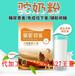 新疆奶源無糖益生菌駝乳粉代加工廠蘆薈軟膠囊加工