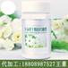 SC標準γ-氨基丁酸壓片糖果/益生菌駝乳粉oem