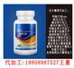 提供γ-氨基丁酸壓片糖果/功能性壓片糖果oem貼牌生產