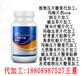 助睡眠氨基丁酸壓片糖果/功能性壓片糖果代加工