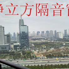 长沙高速路隔音窗6年质量保证贴心的售后