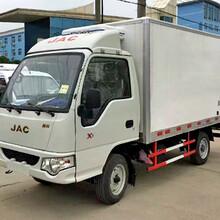 江淮康铃冷藏车车厢长3.1米冷藏保鲜车