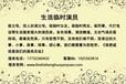 上海租父母,上海租演员,上海租亲戚,扮演父母,租临时父母,上海代打电话