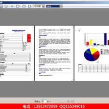 心理测验管理系统,含艾森贝格抗抑郁药副反应评定量表(SERS)的心理测验管理软件图片