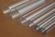 弘扬供应优质率紫外线石英管