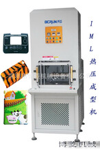 全国供应高精密伺服压力机,高效稳定