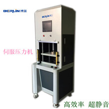 上海博菱109S伺服压力机,伺服压装机终生维护!