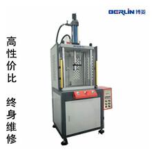 上海伺服压力机,电子伺服压力机!终生维护!