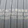LF92系列激光噴碼機