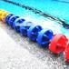 泳道线厂家直销济南溢乐美泳池设备六棱形泳道线游泳池附件济南