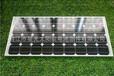 热销供应12v太阳能发电板太阳能发电板系统江苏太阳能发电板