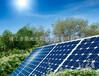 大量供应180w单晶光伏组件单晶太阳能组件价格合理