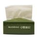 心满意竹大量供应优质竹浆本色纸