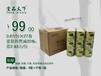 100%纯竹浆纸本色纸宜品天下招代理团购批发