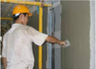 厦门专业修补墙面、粉刷、旧居套房墙壁滚涂料