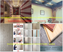 专业承接家庭装修、店面隔墙装修、吊顶、手机卖场、KTV装修等一条龙服务