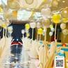 DREAMPARTY梦幻派对DREAMPARTY梦幻气球庆典365体育备用网址_体育彩票365重庆_体育彩票365怎么样