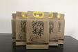 """南京进口酵素厂家丨我司隆重推出""""沃纳香米"""""""