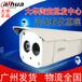 大華DH-HAC-HFW1200B同軸高清攝像機200萬防水槍機紅外攝像機